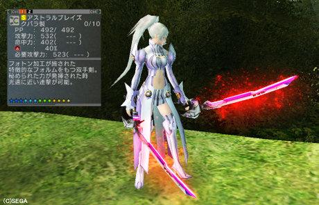 Haruru_6362