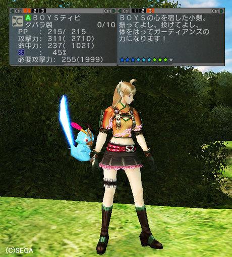 Haruru_6365