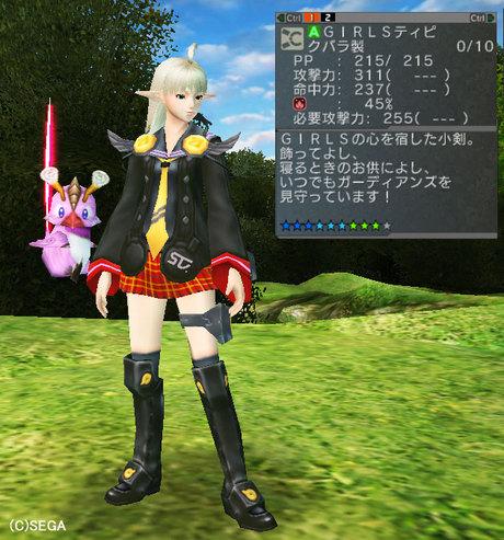 Haruru_6366