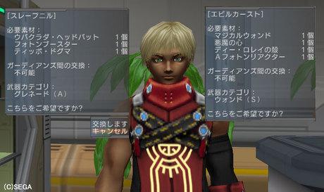 Haruru_6374