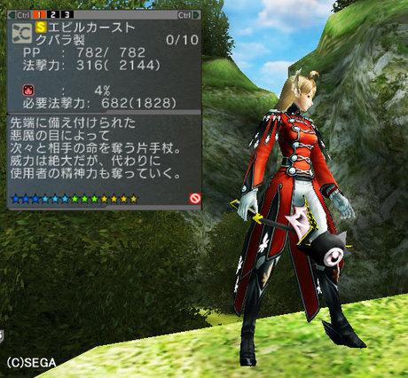 Haruru_6375