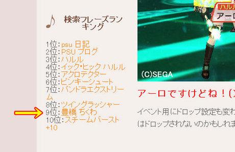 Haruru_6371