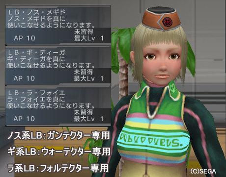 Haruru_6372