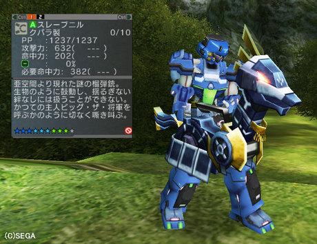 Haruru_6377