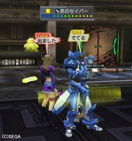 Haruru_6425