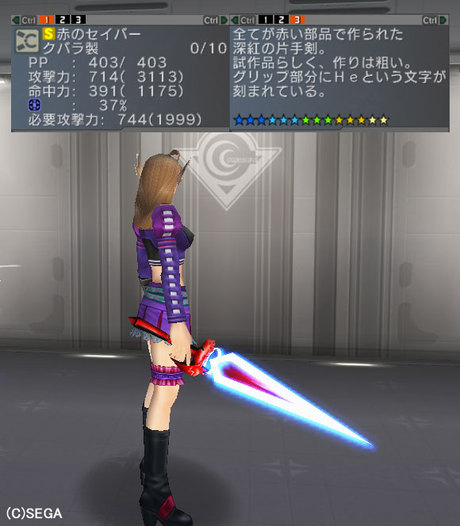 Haruru_6426