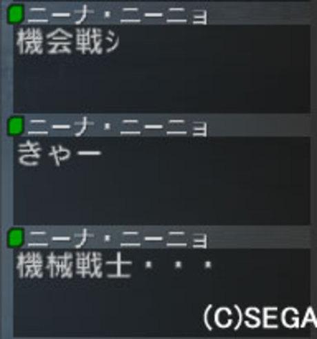 Haruru_6440