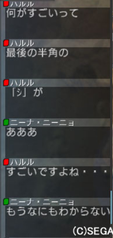 Haruru_6441