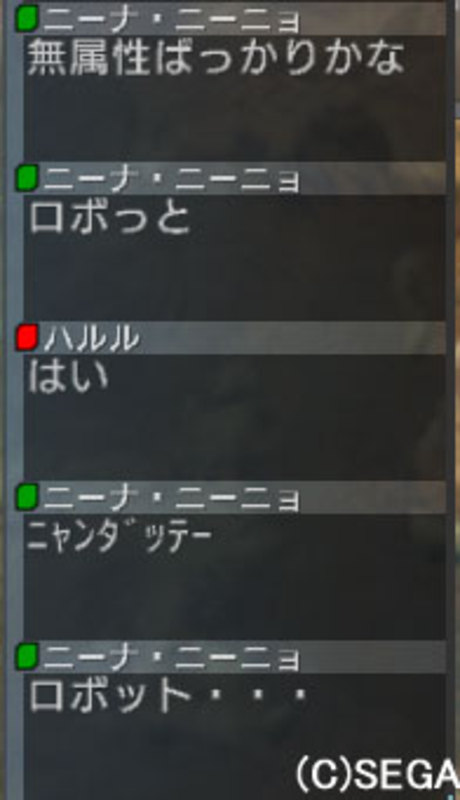 Haruru_6442