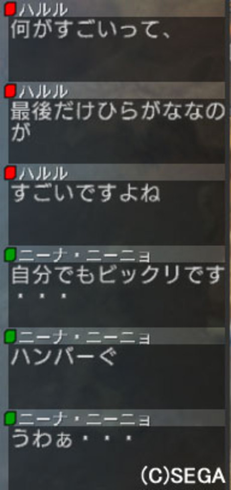Haruru_6443