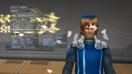 Haruru_6450