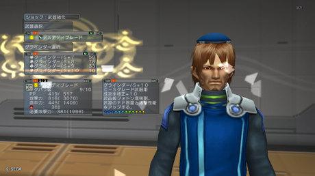 Haruru_6451