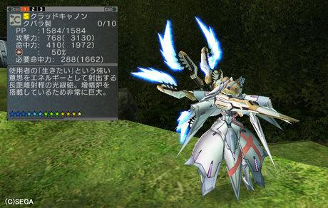 Haruru_6478
