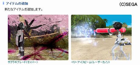 Haruru_6480_2