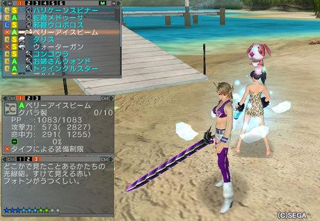 Haruru_6486_3