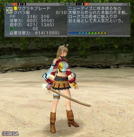 Haruru_6490