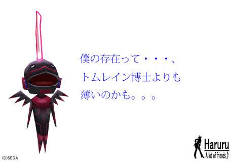 Haruru_6495