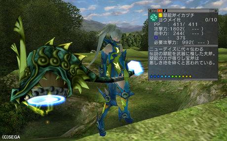 Haruru_6507