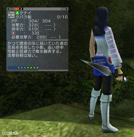 Haruru_6509