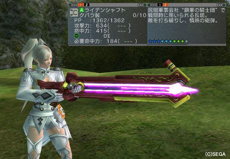 Haruru_6511