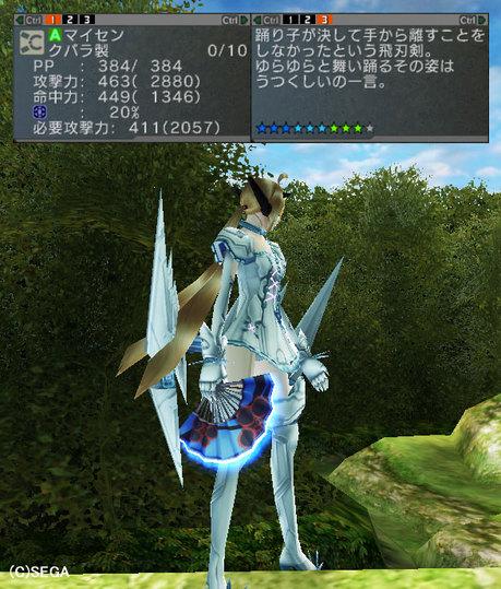 Haruru_6512