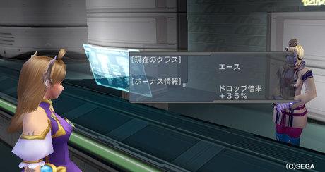 Haruru_6518