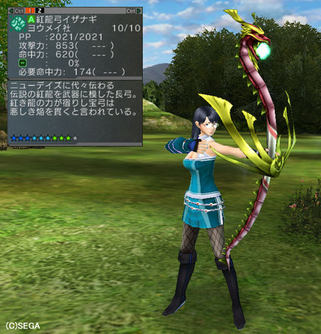 Haruru_6520