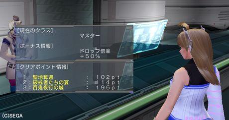Haruru_6528