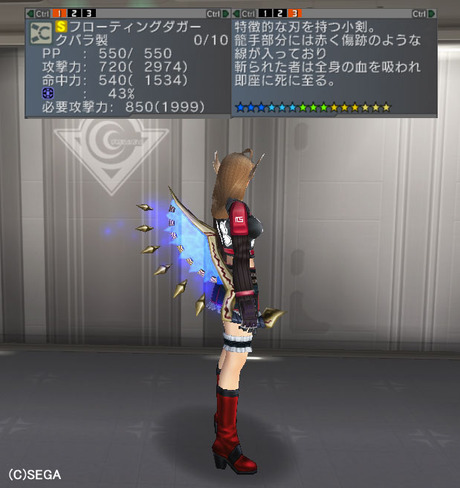 Haruru_6567