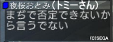 Haruru_6571