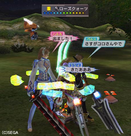 Haruru_6596