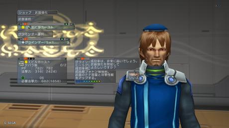 Haruru_6608