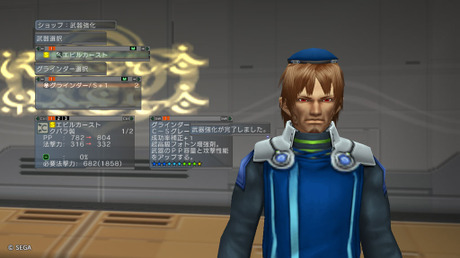 Haruru_6609