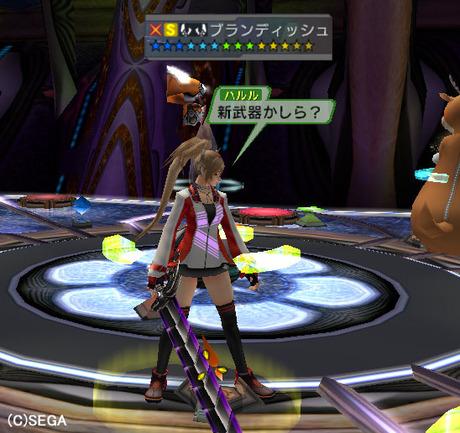 Haruru_6624