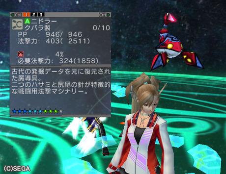 Haruru_6627