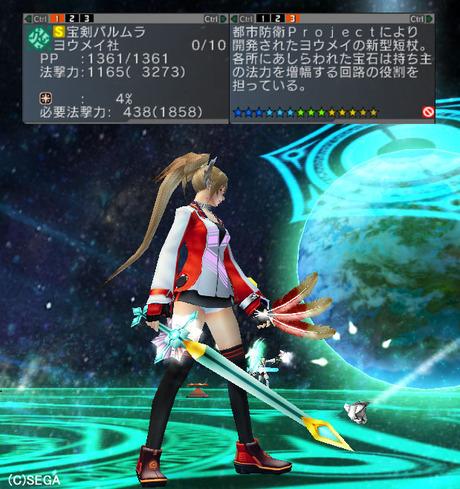 Haruru_6628