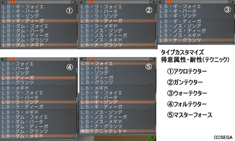 Haruru_6660