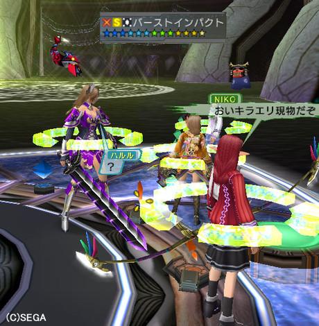 Haruru_6668