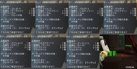 Haruru_6684