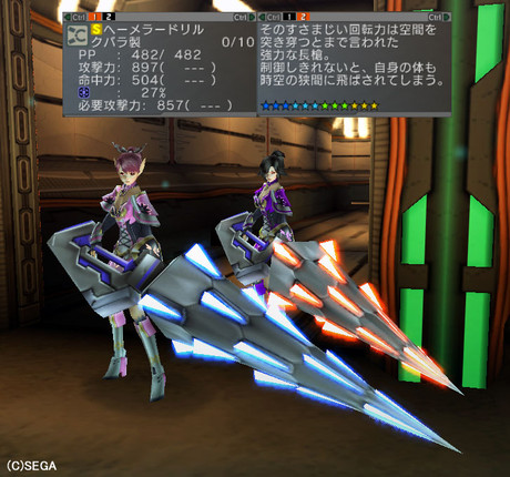 Haruru_6685