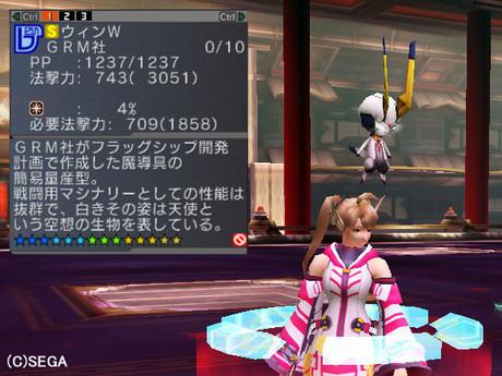 Haruru_6719
