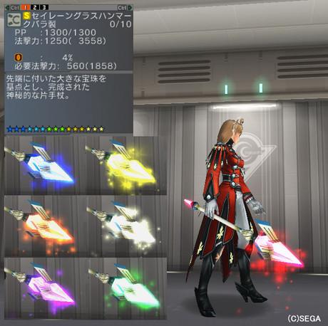 Haruru_6748