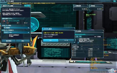 Haruru_6768