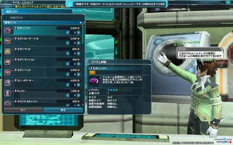 Haruru_6777