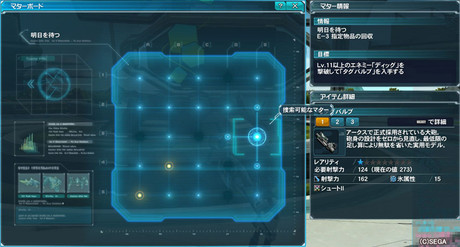 Haruru_6802