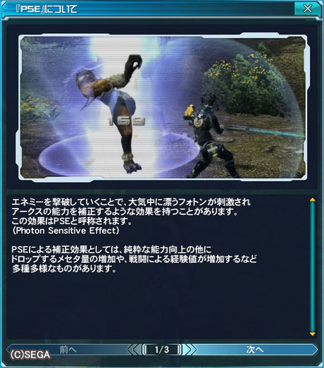 Haruru_6803