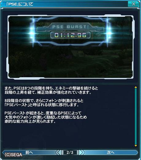 Haruru_6804