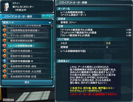 Haruru_6805