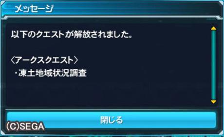 Haruru_6807