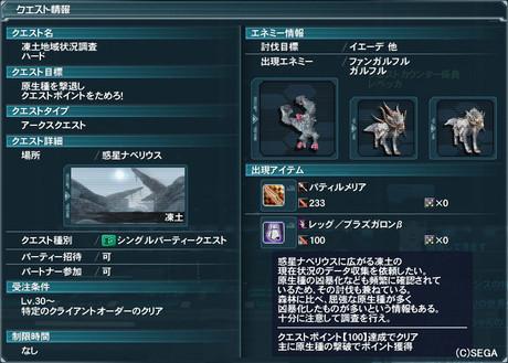 Haruru_6808